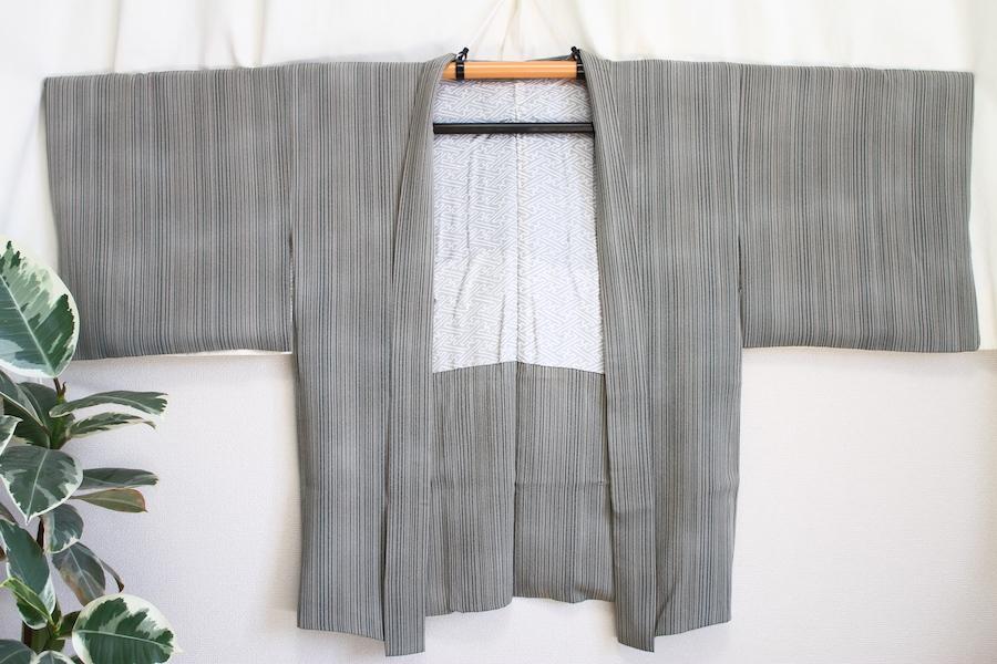 Vintage Haori HA0013
