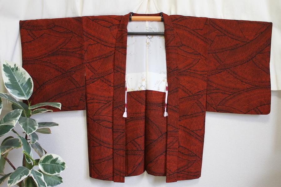 Vintage Haori HA0015