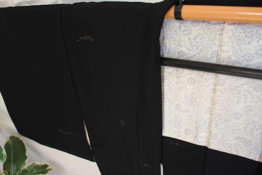 Veste Vintage Haori – Noire