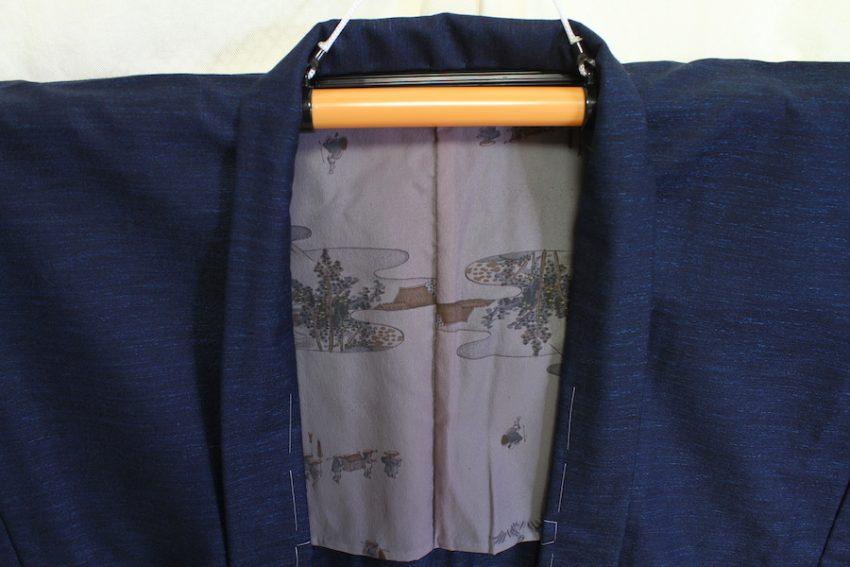 Veste Vintage Haori Homme – Estampe Fuji