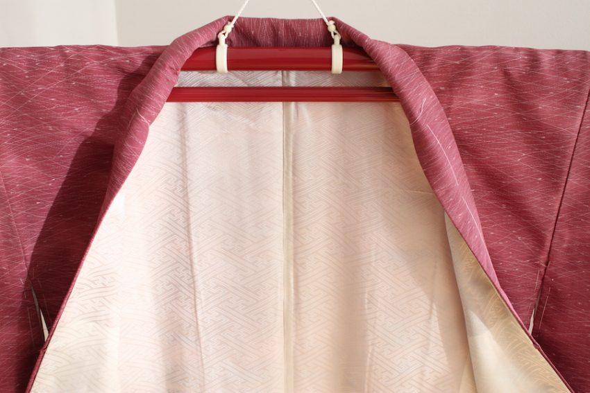 Veste Vintage Haori – Rose Bruyère